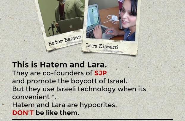 Campus antisemites, Lara Kiswani and Hatem Bazian