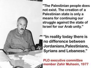 Zahir Muhsein on Palestinians, 1977