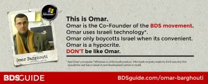 omar (1)