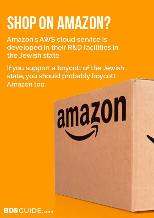 Amazon utilizes Israeli technology